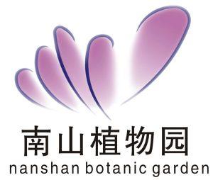 Nanshan BG logo