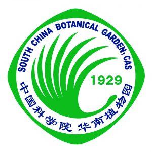 SCBG logo 2020