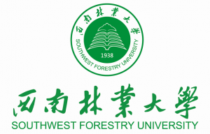 Southwest Forestry University Logo